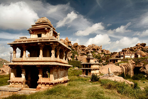 A part of Chitradurga fort